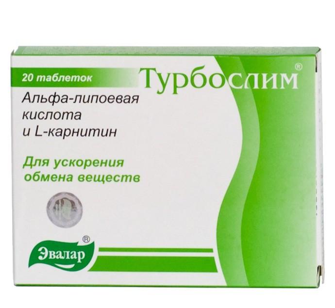 препарат для похудения эко слим цена